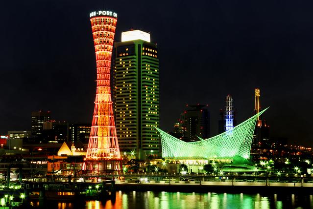 神戸の夜景 神戸について|MEDDEC メデック 神戸医療機器開発センター |オペトレーニング・